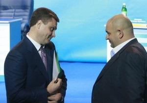 Левочкин утвердил график приема граждан в Администрации Януковича