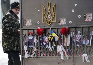 Тимошенко более 50-ти раз отказывалась от медосмотра - пенитенциарная служба