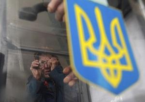 Вице-президент США обеспокоен ситуацией в Украине