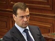 Медведев: Россия завершила значительную часть операции по принуждению Грузии к миру