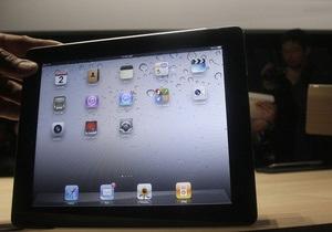 В Россию iPad будет завозиться как навигатор и облагаться дополнительной пошлиной