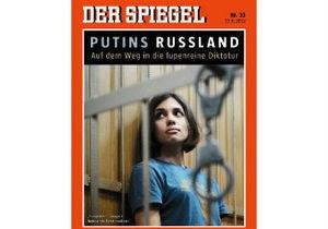 Журнал Der Spiegel вышел с фото участницы Pussy Riot на обложке
