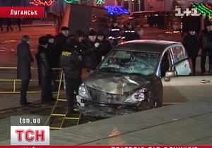 В Луганске арестовали водителя, сбившего под елкой 11 человек
