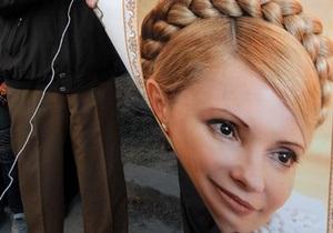Суд решил продолжать рассмотрение апелляции, несмотря на отсутствие Тимошенко