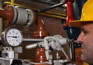 Нафтогаз ожидает дальнейшего сокращения закупок российского газа в 2014