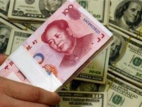 Китайские банки уличили в нарушениях на миллиарды юаней