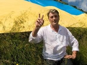 Ющенко предлагает миру создать конституцию Земли