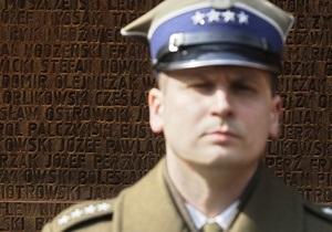 Родственники жертв Катыни просят Россию реабилитировать расстрелянных польских офицеров