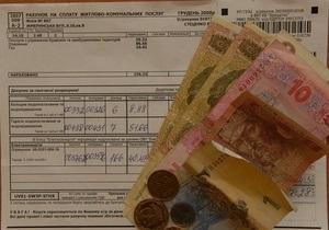Цены на жилкомуслуги в Украине в 2011 году будут повышаться трижды - НФПУ