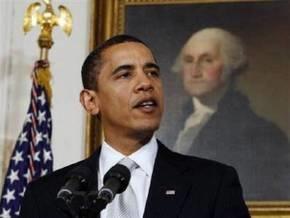 Обама представил бюджет
