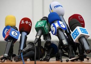 Налоговая опровергла заявления о давлении на СМИ от Freedom House и Репортеров без границ