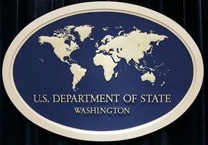 Госдепартамент США обещает бороться за демократию в России