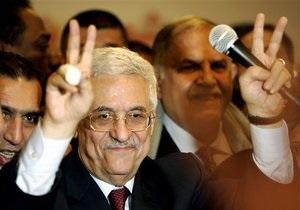 Кипр признал Палестину независимым государством
