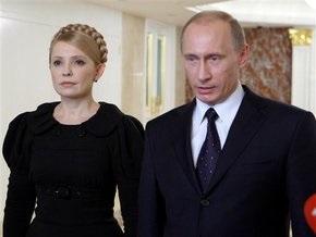 Ющенко обвинил Тимошенко в лоббировании интересов России