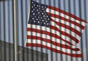 В Осло из-за угрозы взрыва проведена эвакуация из посольства США