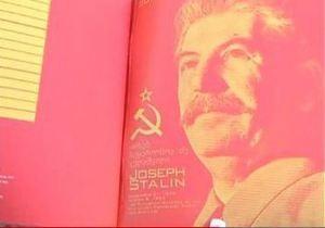 В Тернополе после вмешательства управления торговли сняли с продажи тетради со Сталиным