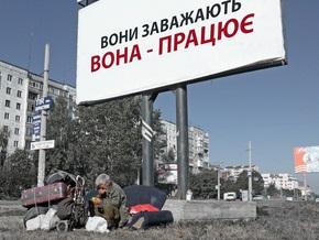 Симоненко раздражают рекламные щиты Вона працює и Я почую кожного