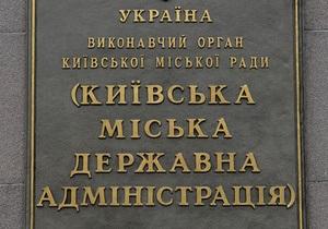 В Киеве добросовестные плательщики за жилкомуслуги примут участие в лотерее Черновецкого