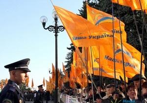 Наша Украина требует от МИДа ноты протеста из-за ликвидации автономии украинцев в РФ