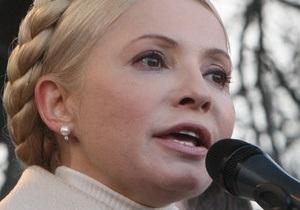 Тимошенко: Власть использует угрозу терактов для введения жестокого авторитаризма