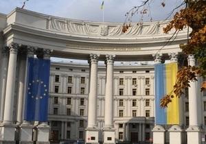 МИД обещает помочь Объединению украинцев России отстоять свои права