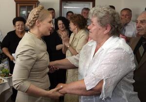 Тимошенко встретилась с одноклассниками