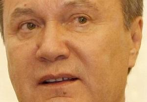 Янукович: Пришло время продемонстрировать, что все, что мы обещали, будет воплощено в жизнь