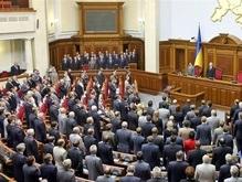 Политологи: досрочные выборы в ВР могут пройти весной 2009 года