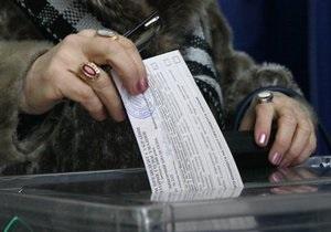 КИУ не зафиксировал масштабных фальсификаций, влияющих на исход выборов