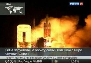 США запустили гигантский шпионский спутник