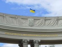 МИДы Украины и России продолжают обмениваться заявлениями