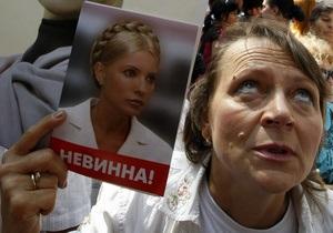 Дело Тимошенко - помилование Тимошенко - Всемирный конгресс украинцев - Всемирный конгресс украинцев призывает немедленно освободить Тимошенко