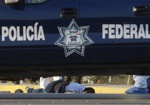 В мексиканском городе уволились все полицейские