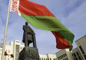 Облившего памятник Ленину валерьянкой белорусского оппозиционера посадили на 15 суток