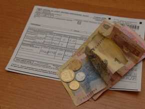 Киевляне получили квитанции на оплату ЖКУ по новым тарифам