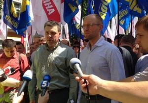 акция Вставай, Украина! - оппозиция - Следующая акция оппозиции Вставай, Украина! состоится в Николаеве