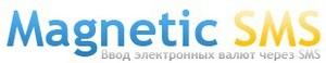 Magnetic Money запустил сервис моментального пополнения кошельков Webmoney через SMS