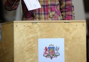 В Латвии проходят досрочные парламентские выборы