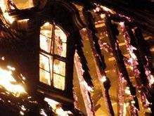 Трагедия в Донецке: Пожар унес жизни троих человек