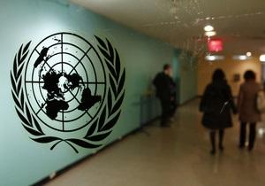 ООН приняла резолюцию о защите прав геев