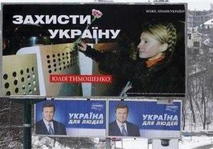 НГ: Янукович и Тимошенко не договорятся до осени