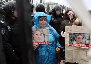 Батьківщина: После решения Апелляционного суда Янукович перестал быть Президентом