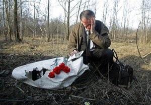 Крушение Ту-154 под Смоленском: опознаны тела половины погибших