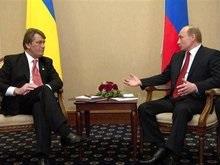 Путин увидит Ющенко 12 февраля