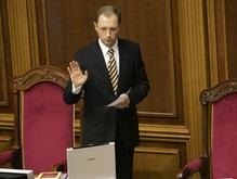 Яценюк поставил Кабмину ультиматум