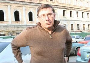 Водителя Луценко оштрафовали на 425 гривен, джип поставили на штрафплощадку