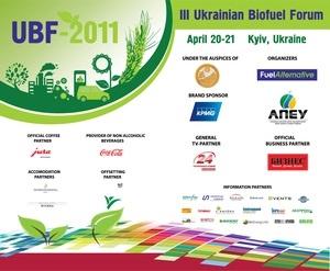 3-й Украинский Биотопливный Форум (UBF-2011) обозначил новые тенденции в развитии рынков топливных пеллет и брикетов, биогаза и использовании биомассы