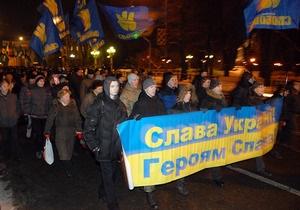 НГ: Москалям обещают фарш вместо марша