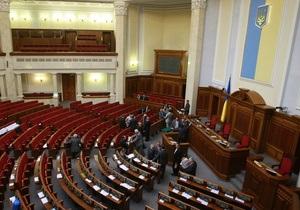 Сегодня Кабмин расскажет нардепам об отношениях Украины и России