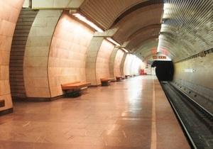 Станцию метро Печерская закрывали из-за подозрительного предмета